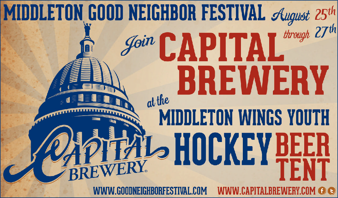 Capital Brewery Tours Middleton Wi